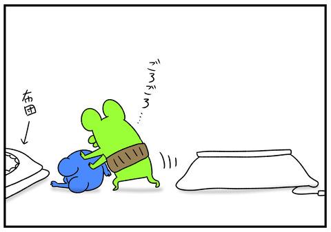 R1.11.22 予備バッテリー 4