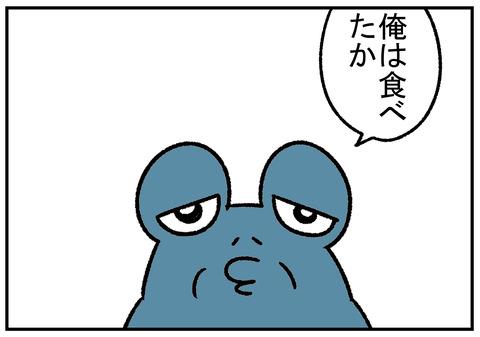 R1.12.13 餅ついてほしい義父 3