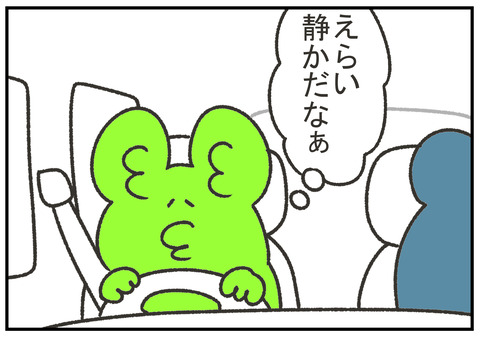 R2.7.5 眠る義父 3