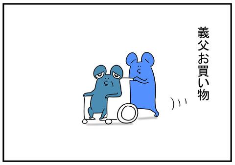 H30.12.15 心を鬼にしてリハビリ 5