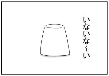 H30.12.8 義父と通信 6