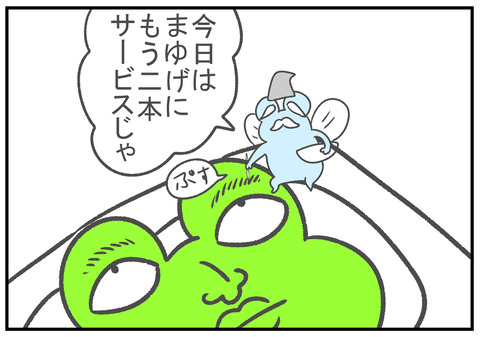 R2.5.23 白髪の妖精 5