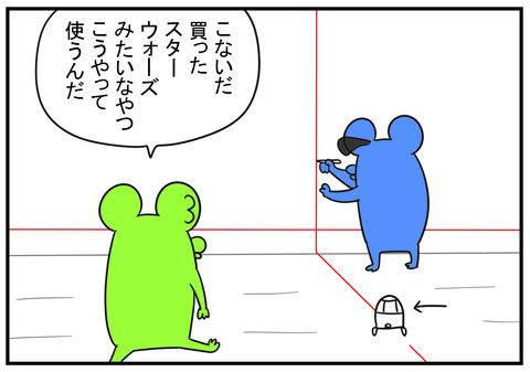 レーザー墨だし器 1
