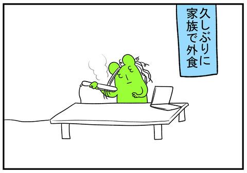 R1.10.5 ワッフル 1