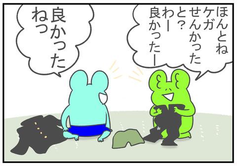 R3.4.28  中学生男子と制服 4