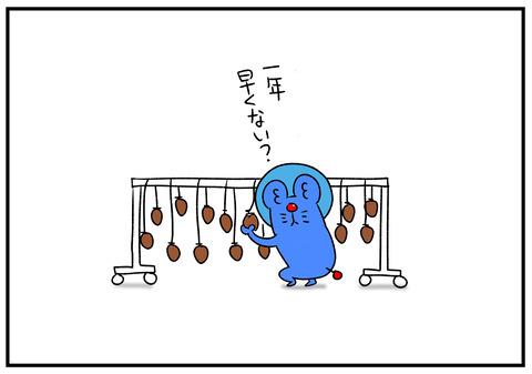 R1.12.24 ぱぱえもんメリークリスマス2019 3