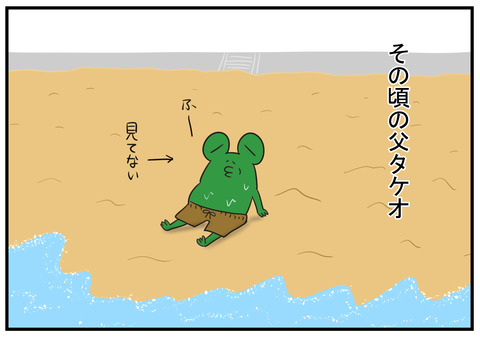 H30.6.15 海水浴の思い出 7