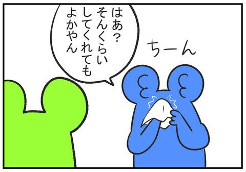 H30.10.16 PUBGとティッシュ 5