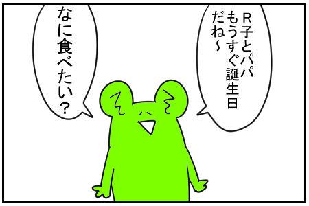 15 アワビ 1