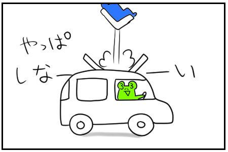 7 ちょろいヨメ 7
