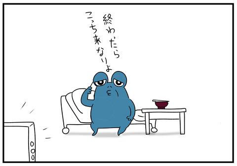 H31.3.25 義父とお味噌汁 8