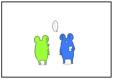 9 米食え 5