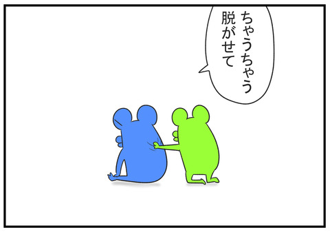 H30.10.13 生は嫌 2