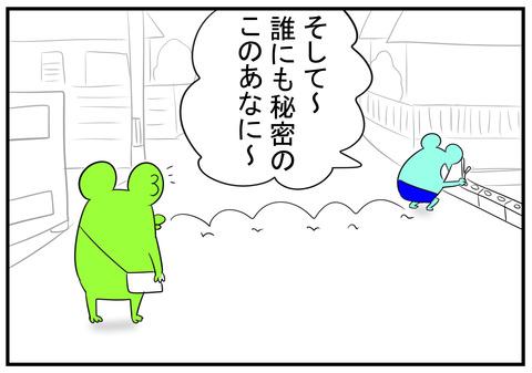 19 忘れ物の多いS太郎 10