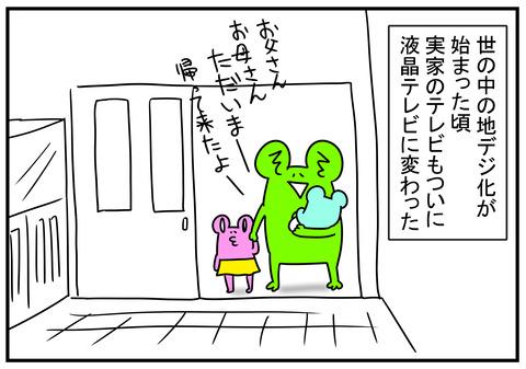19 仁義 4