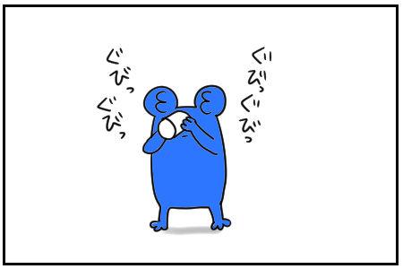 15 ゆるむ 2