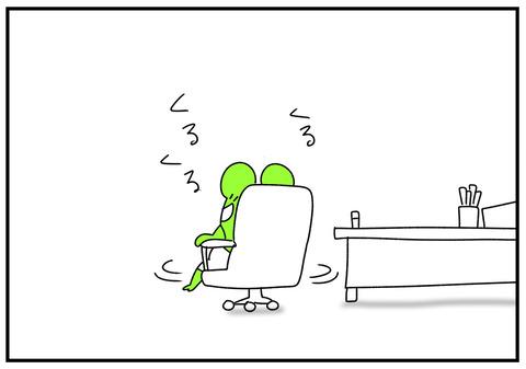R2.1.27 キャスター付きの椅子 2