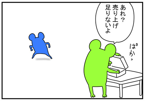 7 イカ 4