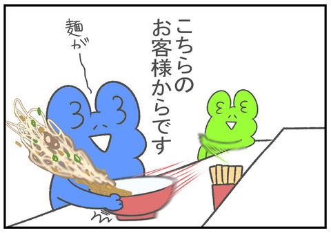 R2.10.15 ラーメン大盛り 5