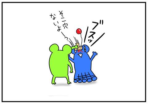 21 けん玉 8