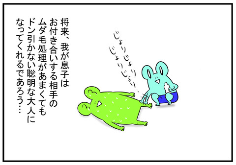 H30.8.6 じょりじょり 5