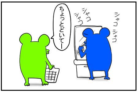 3 歯磨き 1