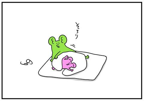 19 赤ちゃんとメガネ 9