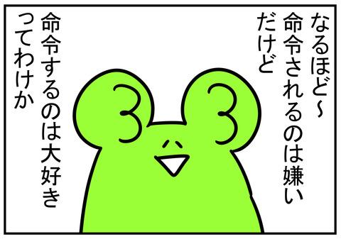 4 写真 4