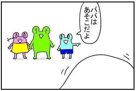 5 親子でかくれんぼ 5