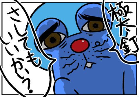H30.12.24 ぱぱえもんメリークリスマス2018 12