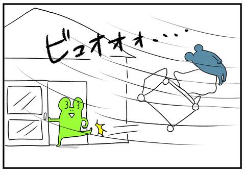 R1.8.5 台風と義父 2