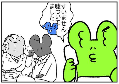 R1.9.28 家庭内オレオレ詐欺を防いだ 9