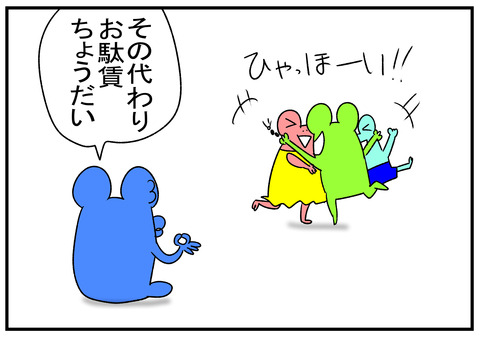 R1.8.10 ライオン 3