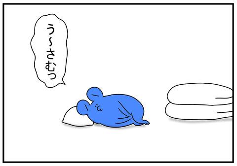 寒いゴールデンウィーク 1