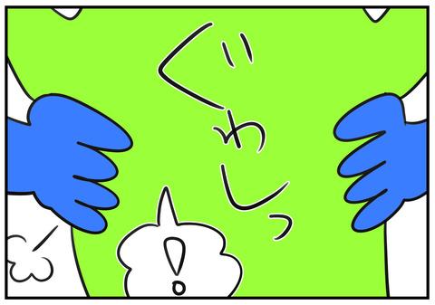 8 パッキャオ 2