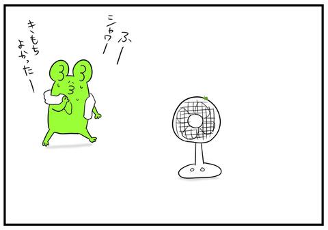 H30.7.18 扇風機とカメムシ 1