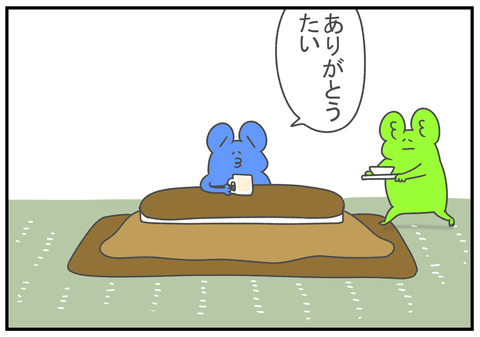R3.3.11 梅風味 2