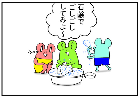 2H30.12.27 墨 落とし方 服  3