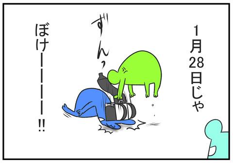 H30.10.18 重いランドセル 7