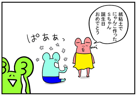 H9.22 姉弟愛 13