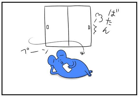 R1.10.8 虫 5
