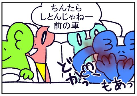 R1.8.11 熊本市動植物園 夜間 6