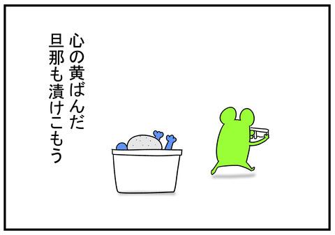 H31.1.11 プラスチックの黄ばみ 8