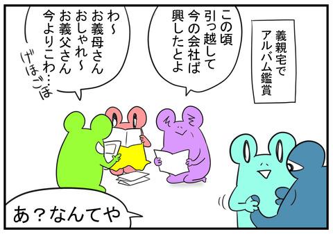 4 写真 1