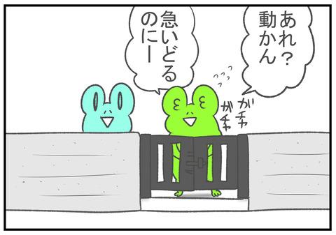 R11.26 門扉 1