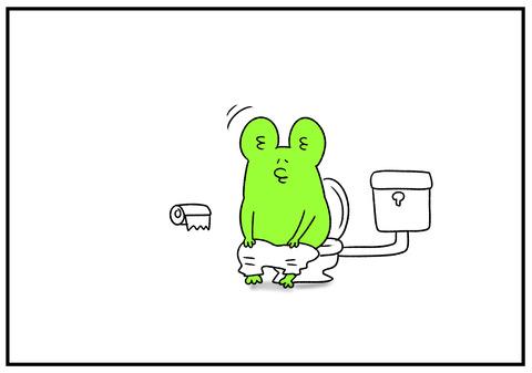 R1.9.21 秋を実感する朝のトイレ 4