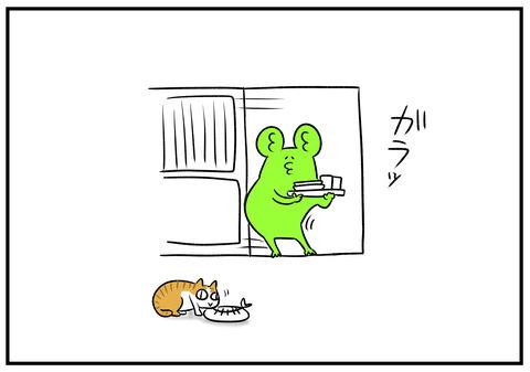 H8.20 飼い猫は一匹 1