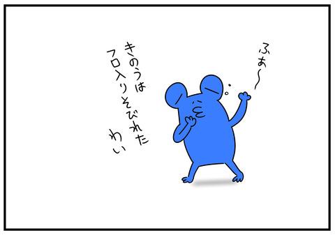 12 制汗スプレー 1