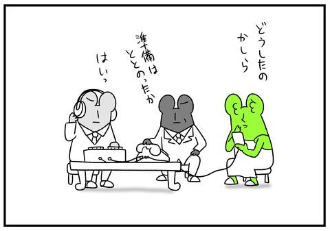 R1.9.28 家庭内オレオレ詐欺を防いだ 7