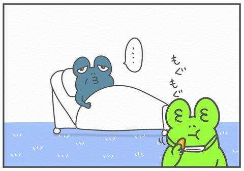 R3.1.29 笑え 8
